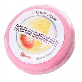 Бомбочка для ванны «Пузырьки шампанского» с ароматом клубники и шампанского - 70 гр.
